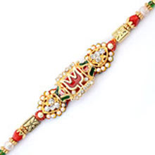Rakhi-20. This Product Needs To Be Accompanied With Flowers. Please Note That The Color And Design May Vary According To The Availability.